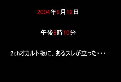 2005-10-20.jpg