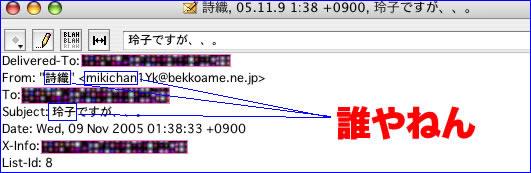 2005-11-08.jpg