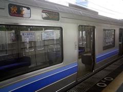 2005-6-24-1.jpg