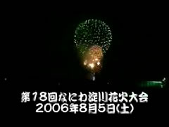 2006-08-07.jpg