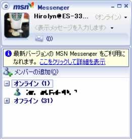 2006-09-29.jpg