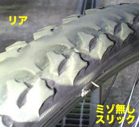2006-10-28-2.jpg