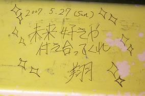 2007-06-04-12.jpg
