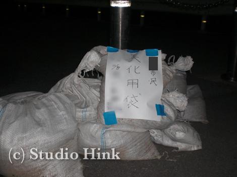 2009-11-10-1.jpg