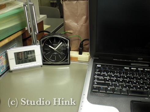 2012-02-14-1.jpg